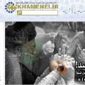 Gobierno iraní y periodismo ciudadano: ¿Una apuesta real?