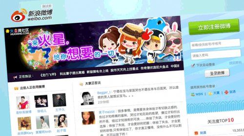 Pekín quieren endurecer las normas para usar las redes de microblogging