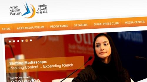 """Expertos declaran al periodismo ciudadano como el """"quinto poder"""" en el Arab Media Forum"""