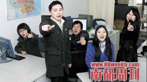 China sufre una campaña de censura en la red sin precedentes