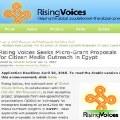 Rising Voices promueve financiacion para nuevos medios ciudadanos en Egipto