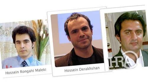 Irán: uno de los peores sitios del mundo para ser bloguero