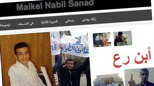 El bloguero egipcio Maikel Nabil condenado a 3 años de prisión por criticar al ejército