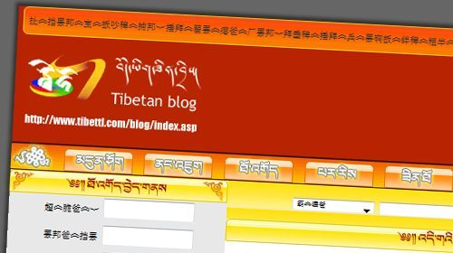 La censura china en la blogosfera tibetana