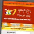 La censura china en la blogosfera tibetana