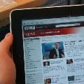 Los usuarios de móvil prefieren leer las noticias en la Web… Móvil