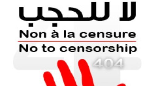 Túnez: robado el ordenador del bloguero que denunció al Gobierno.