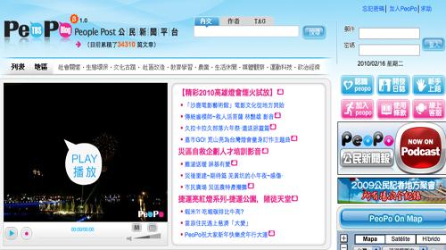 PeoPo, un modelo de periodismo ciudadano desde Taiwan