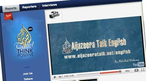 """""""AljazeeraTalk"""": El sitio de Periodismo ciudadano de Aljazeera, en inglés"""