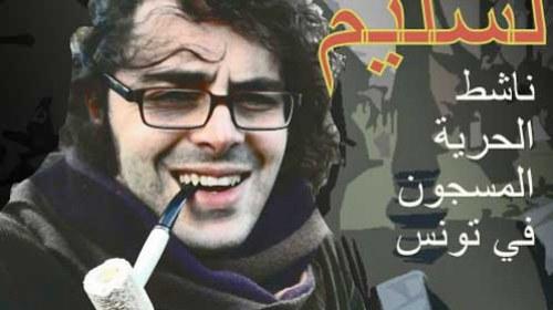 Slim Amamou: de disidente tunecino a ministro en unas semanas