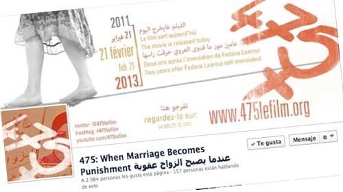 475: una Plataforma para luchar contra las violaciones en Marruecos #475lefilm