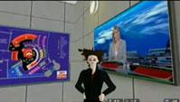 Sky busca reporteros ciudadanos para trabajar en Second Life