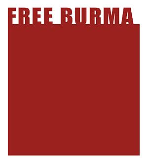 Ciberactuación por la libertad de Birmania. «Actúa» HOY