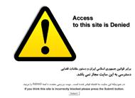 iran-parsonline1.png