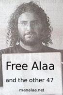free-alaa-seif.jpg