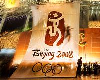 El COI permitirá a los atletas escribir en sus blogs durante los juegos de Pekín