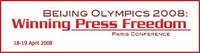 Periodistas ciudadanos informarán sobre las Olimpiadas de 2008 en Pekín. Paris será la sede de una conferencia internacional para velar por la libertad de expresión