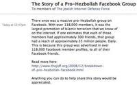 Denuncian una supuesta censura de Facebook en los contenidos sobre el conflicto palestino-israelí