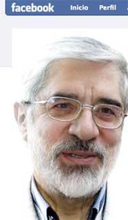 "Hamid Tehrani habla en OhmyNews de la ""Revolución Twitter"" en Irán"