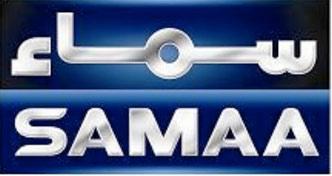 Samaa TV promoverá el periodismo ciudadano en comunidades marginales de Pakistán