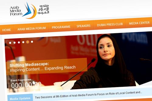 Arab Media Forum