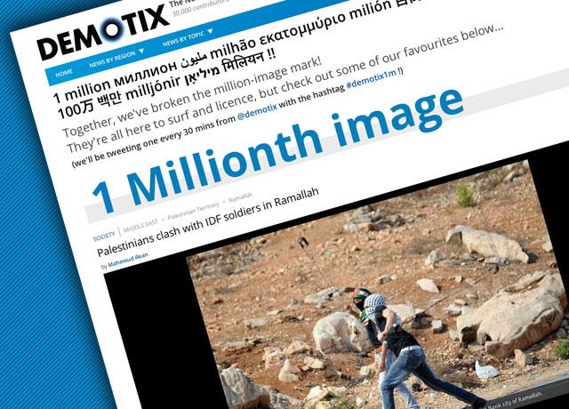 Demotix llega al millón de imágenes|
