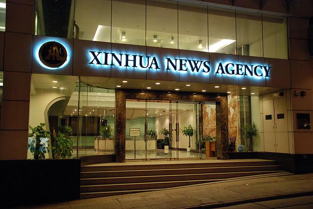Aplicación IFocus de Xinhua|