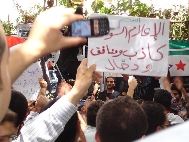 |The Syrian media