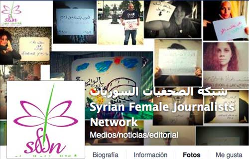facebook-sirian