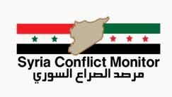 logo-siria
