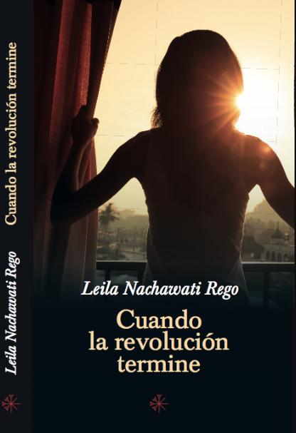 Cuando la Revolución Termine:  «la impunidad cuando crece no crece solo para los sirios, crece para todos» @leila_na